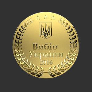 vybir-ykrainy-1024x1024