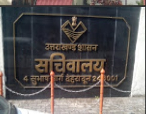Uttarakhand bureaucracy
