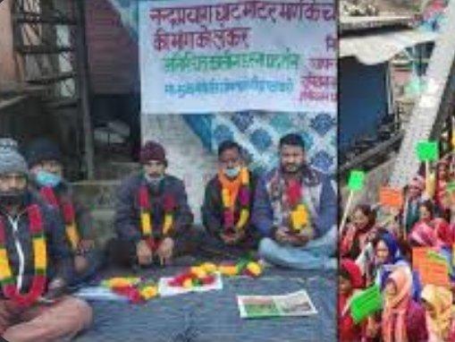 Nandprayag-ghat road movement