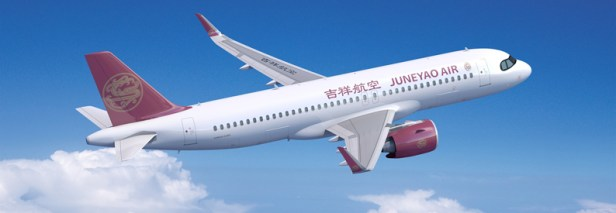 Juneyao Air Airbus A320neo