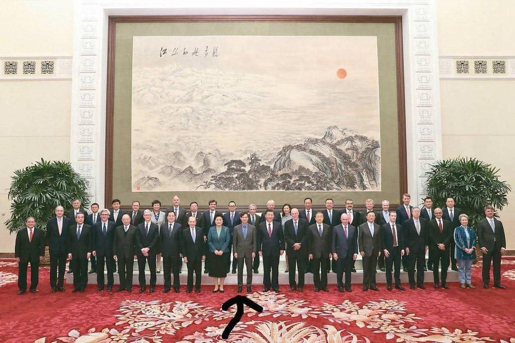 Group Photo with Jim Breyer and CCP chairman Xi Jinping