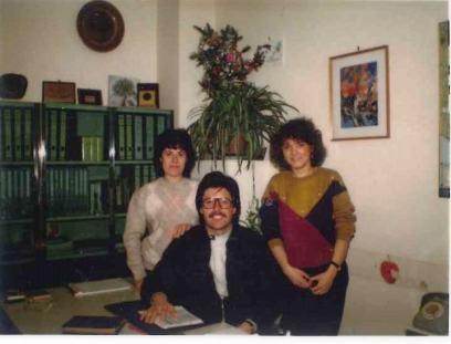 LUIGI ZANNINI CON GIULIA OLIVIERI E ALESSANDRA LUPPI 1980