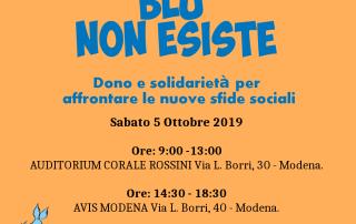 Sangue blu non esiste forum modena 5 ottobre 2019
