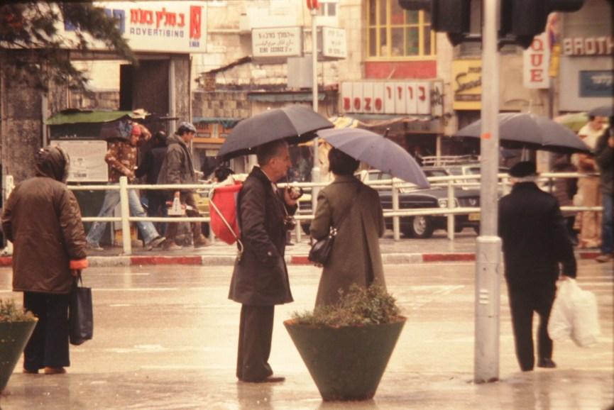 Jerusalem 1981 ירושלים