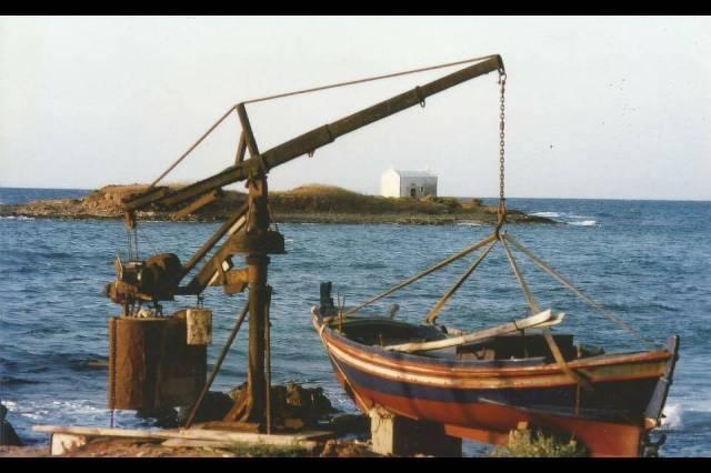Αφέντης Χριστός Μάλια νησάκι