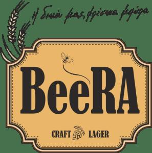 Η δική μας, φρέσκια μπύρα