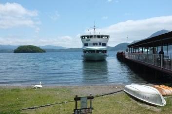 docking at the O-Shima.