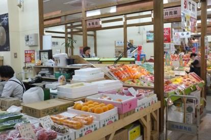 still the fruit market
