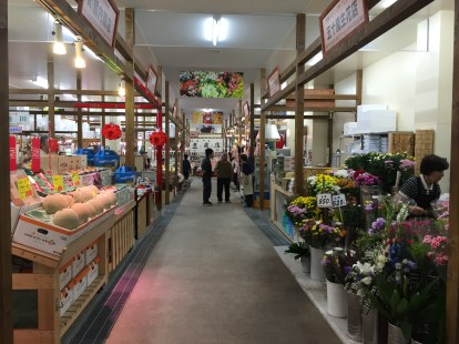 the super clean fruit market