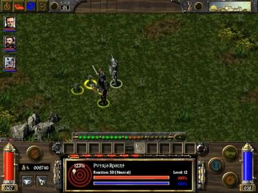 screenshot_arcanum_01