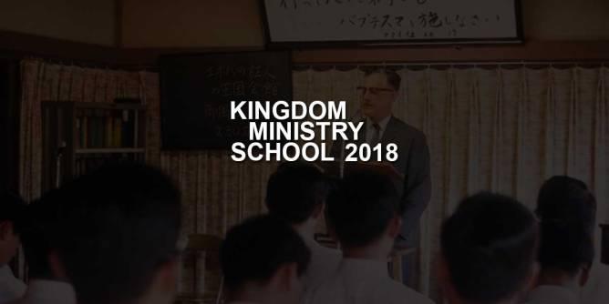 Kingdom Ministry School 2018