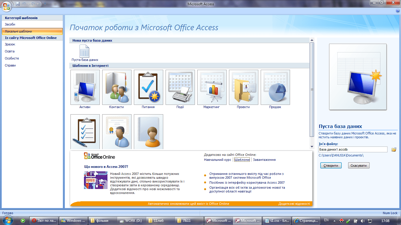 Excellent Microsoft Office 2017 Enterprise Edition