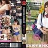 有紀かな ENJOY HI-SCHOOL 04