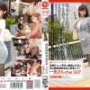 一色里桜 働くオンナ3 Vol.16