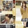 藤北彩香 NEW REC CASE-04