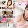前田かおり AV Debut