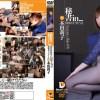 本田莉子 秘書in…[脅迫スイートルーム] Secretary Riko(21)