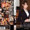吉沢明歩 犯された女弁護士 恥辱の法廷