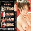 波多野結衣 「熟女の口はもっと嘘をつく。」 熟雌女anthology #077