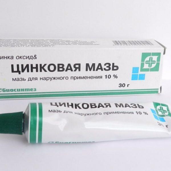 îndepărtați părul în varigalizare)