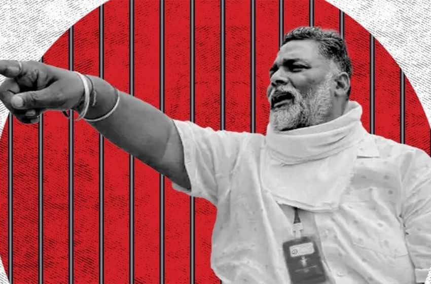 On the arrest, Pappu Yadav said – 'Nitish wants to infect Corona and get me killed', RJD activists hit the road.