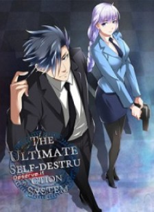 The Ultimate Self-Destruction System