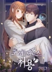 Horror Romance: Cheoyong