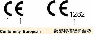 CE認證輔導取得CE證書方可在歐盟行銷,CE 機械指令,MD,LVD,EMC,臺灣歐測驗證科技股份有限公司-