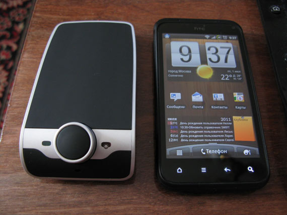 Kućišta, torbice i zaštita za mobilni telefon, stilska smart kućišta i zaštite ekrana za nove Apple iPhone.