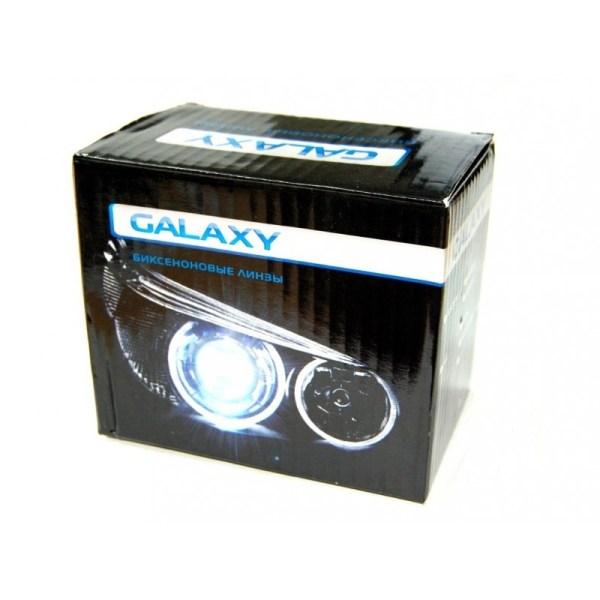 Биксеноновые линзы Galaxy G5 2.5