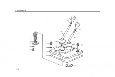 Spare parts catalogue for tractors YTO-500, YTO-504, YTO