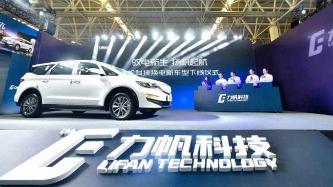 Lifan вновь наладил выпуск автомобилей 1
