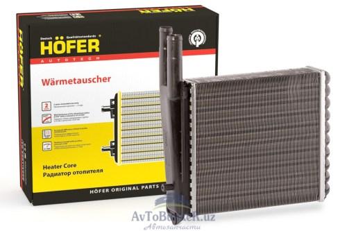 Радиатор отопителя Lada 2111,2170 н.о. (HF730225) /Hofer/