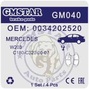 Колодки торм. диск. перед. для а/м M/B W203 180-320 00-07 GM040