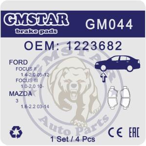 Колодки торм. диск. перед. для а/м Ford Focus II 1.4-2.0 05-12, Focus III 1.0-2.0 10-, Mazda 3 1.6-2.2 03-14 GM044