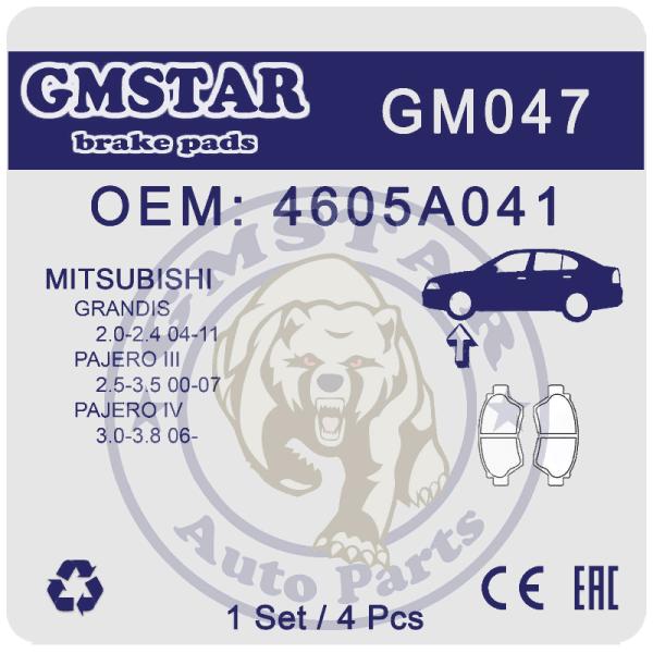 Колодки торм. диск. перед. для а/м Mitsubishi Grandis 2.0-2.4 04-11, Pajero III 2.5-3.5 00-07, Pajero IV 3.0-3.8 06- GM047