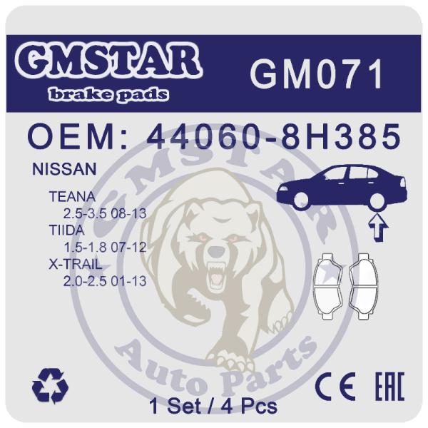 Колодки торм. диск. зад. для а/м Nissan Teana 2.5-3.5 08-13, Tiida 1.5-1.8 07-12, X-Trail 2.0-2.5 01-13 GM071