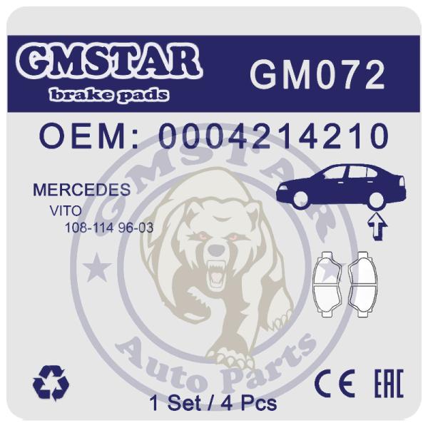 Колодки торм. диск. зад. для а/м M/B Vito 108-114 96-03 GM072