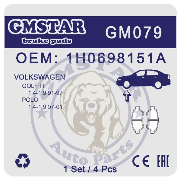 Колодки торм. диск. перед. для а/м VW Golf III 1.4-1.9 91-97, Polo 1.4-1.9 97-01 GM079