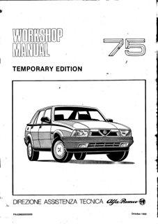 Alfa Romeo 75, Milano (c 1985 года выпуска). Сервисное