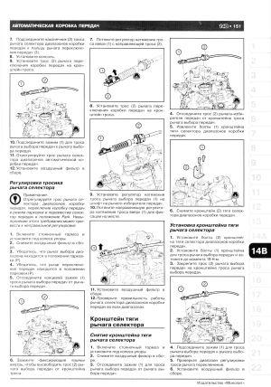 Daewoo Lanos 2001 Radio Wiring Diagram   Wiring Diagram Database