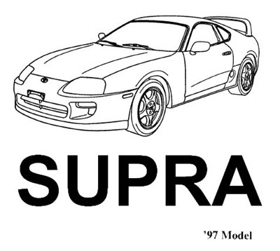 Скачать руководство ремонт и эксплуатация Toyota Supra