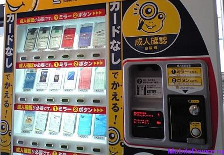 Купить автомат для продаже сигарет гильзы для сигарет с фильтром купить в ярославле