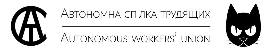 autonomous workers union loge
