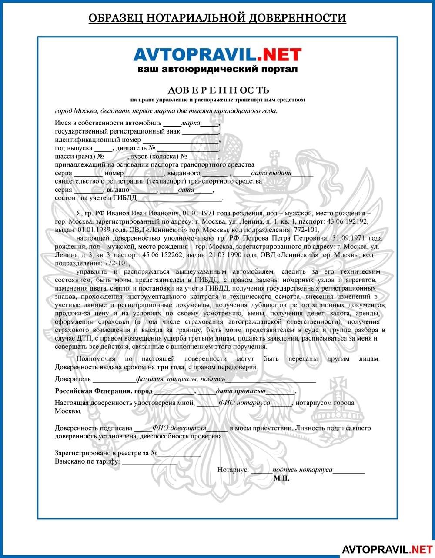 Если трудовой патент липецкий можно ли оплатить ндфл в москве