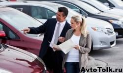 Какой автомобиль купить именно Вам - руководство к действию