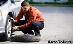 Как поменять колесо на автомобиле