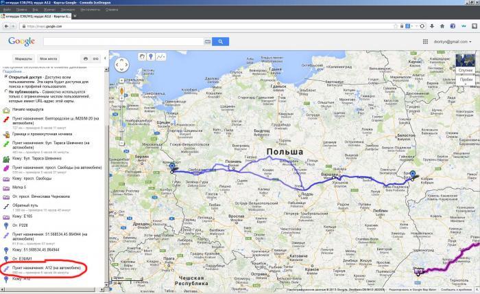 построить маршрут на автомобиле между городами с километражем порядок оформления кредита в почта банке