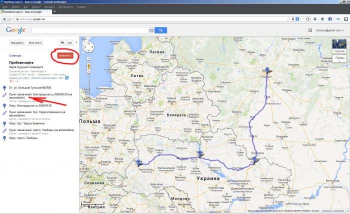 карта гугл с человечком ходить по улицам москвы