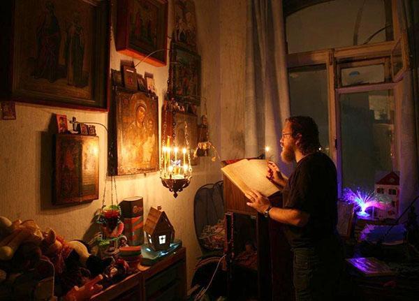Домашняя (келейная) молитва